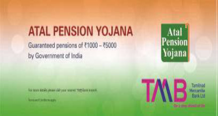 Atal Pension